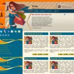 janine-tema-wordpress-para-blog-feminino.png
