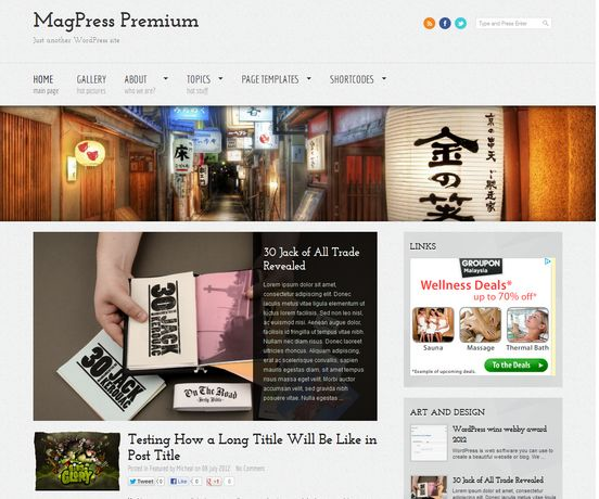 kobeto-wordpress-theme.png