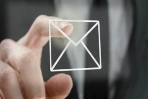 4 maneiras de aumentar sua taxa de abertura de e-mails